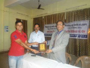 Raj Spoken English Class Bhilai-Durg-Raipur-Chhattisgarh Mo-9755599980