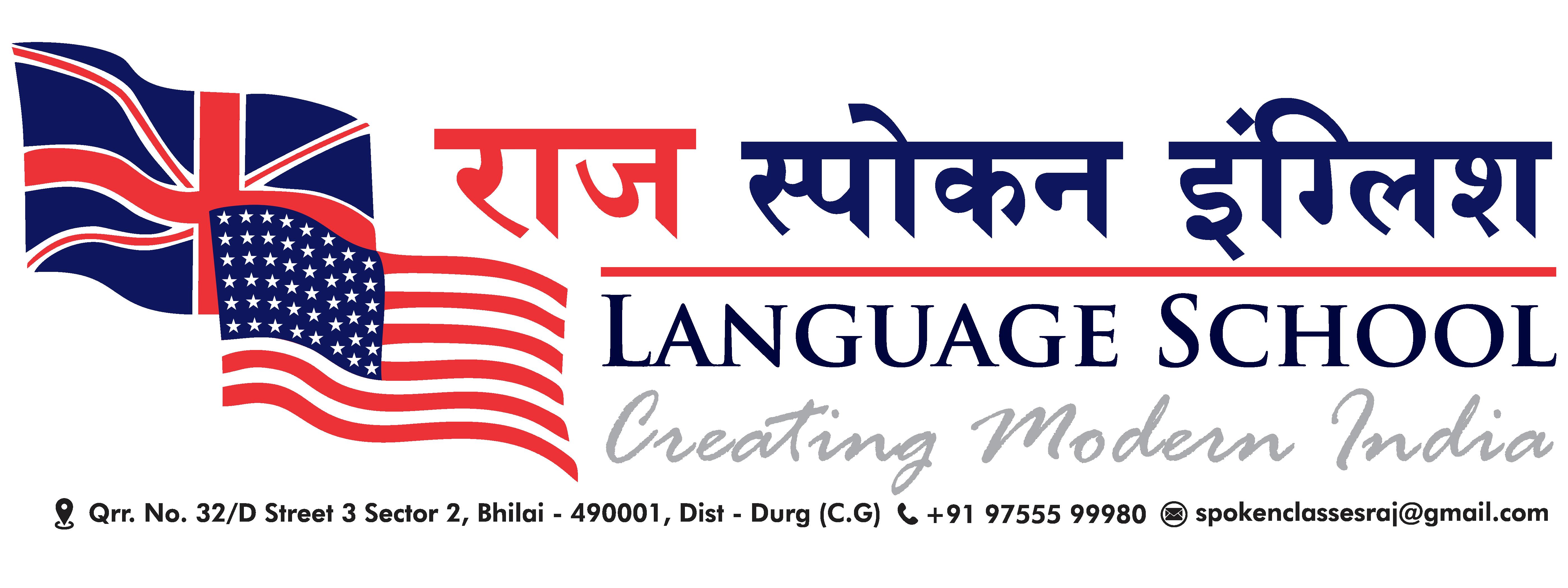 Best spoken English class Raj Spoken English class Bhilai Mo 9755599980