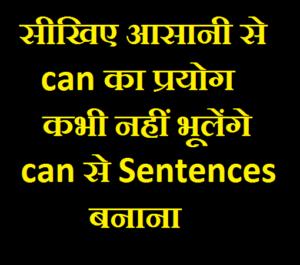 English Class Bhilai,Durg,Raipur,Chhattisgarh,Spoken-English-class-in-Bhilai-Durg-Raipur-Chhattisgarh,Spoken-English-classes-in-Bhilai-Durg-Raipur-Chhattisgarh,Spoken-English-institute-in-Bhilai-Durg-Raipur-Chhattisgarh