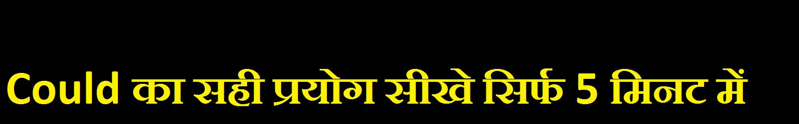 English institute in Bhilai,Durg,Raipur,Chhattisgarh mo -9755599980